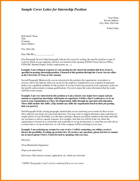 sle cover letter for it internship position cover
