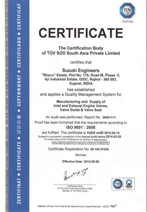 Suzuki Certification by Certificado Suzuki Ingenieros India