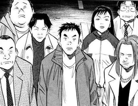 a look into 20th century boys anime amino