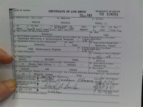 George W Bush Birth Certificate