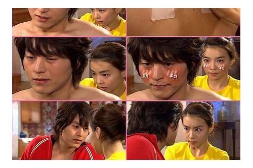 baixar grátis 18 vs 29 korean drama