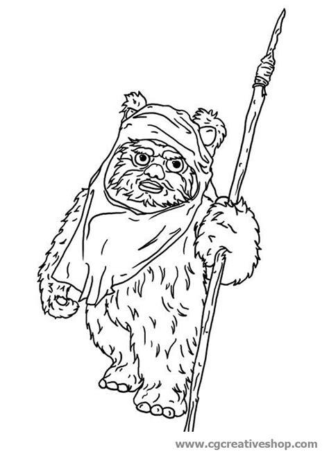 disegni da colorare e stare ewok wars disegno da colorare