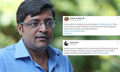 Arnab Goswami Arrested By Mumbai Police In 2018 Abetment ...