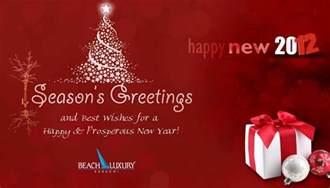 season greetings hozpitality plus dedicated hospitality networking