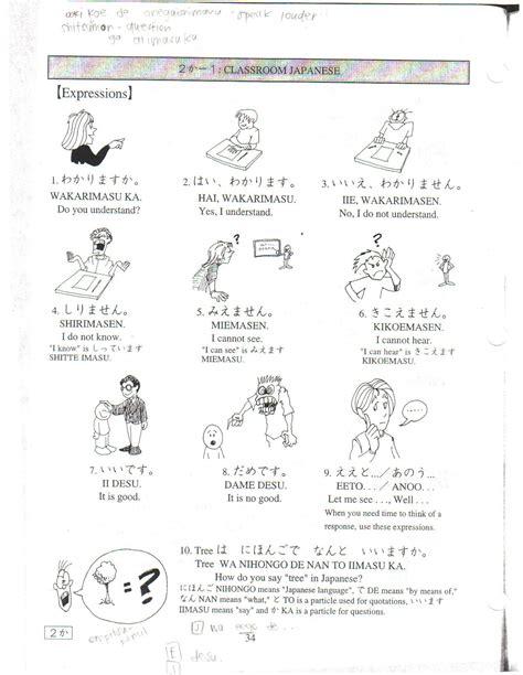 pin by keona nichols on japanese language japanese