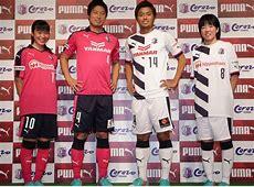 Puma Cerezo Osaka 2015 Kits Revealed Looks like Dortmund