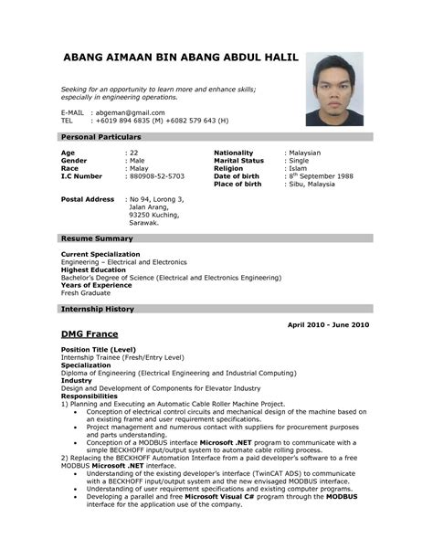 Sle Of Resume Application by Format Of Resume For Application To Data