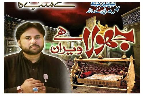 qurban jafri nohay 2016 mp3 download