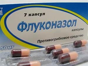 Флуконазол и препараты для печени