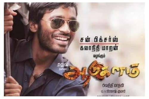 kolaveri song download mp3 songs pk