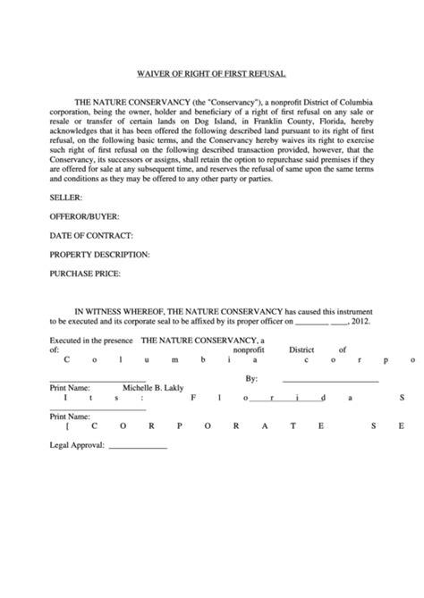 waiver     refusal printable