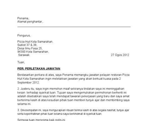 contoh surat rasmi letak jawatan kerajaan arasmi
