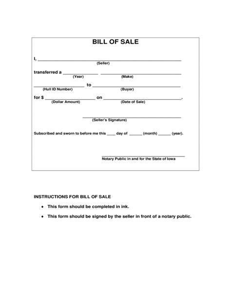 atv  boat bill  sale form iowa