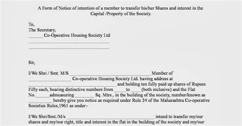 housing society maharashtra transfer set