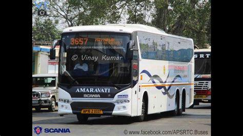 amaravathi special ap cm chandrababu launches   special buses  vijayawada studio  youtube