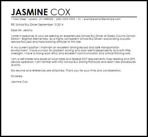 school bus driver cover letter sample cover letter