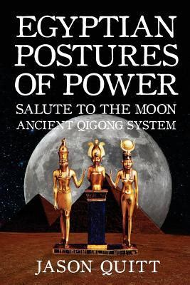 salute   moon egyptian postures  power level