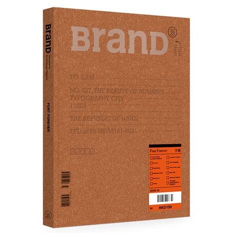 Moccato And Plau Interview On Brand Magazine #23 » Plau