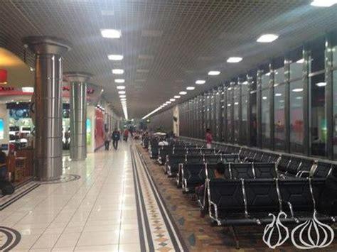 Bahrain International Airport: A Detailed Report - Paperblog