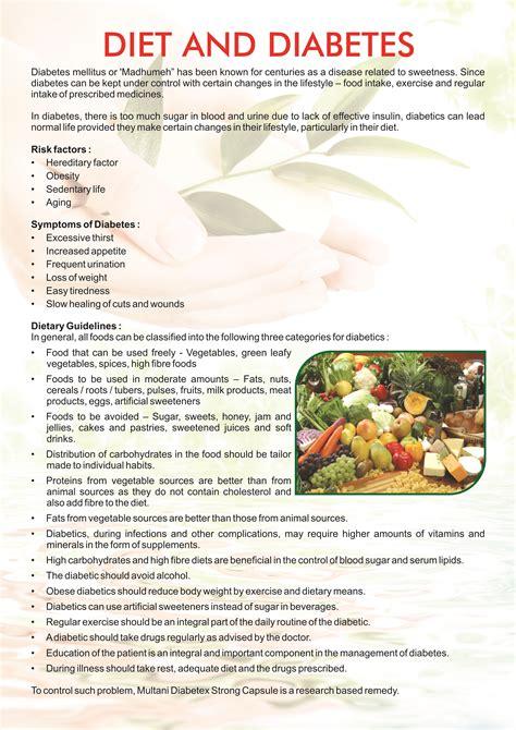 Diet And Diabetes Multani Ayurveda