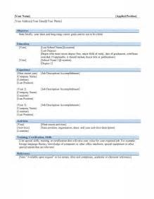 is there a resume template in microsoft word 2007 resume template free templates for word printable label inside microsoft office 89