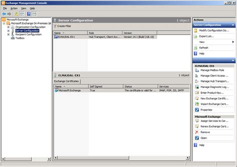 exchange management console how to access exchange admin center in exchange server