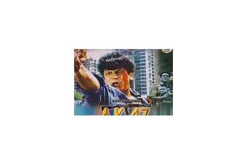 Kannada film ak 47 mp3 song download :: cordmisabva