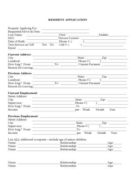 georgia rental application form