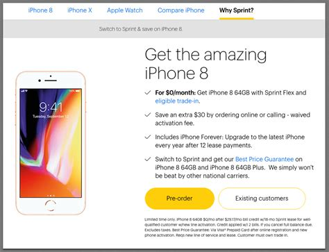 free iphone 8 sprint s improved trade in deal one ups