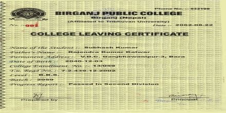 leaving certificate from school college sle application