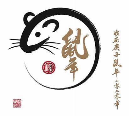 Lunar Chinese Rat Warenkorb Den