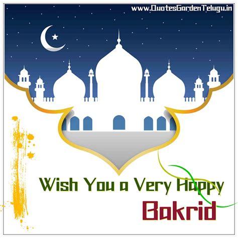 bakrid eid mubarak  quotes wishes quotes garden