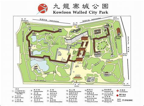 leisure  cultural services department kowloon walled city park park map
