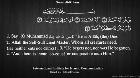 islam quran islamic desktop  hd wallpapers