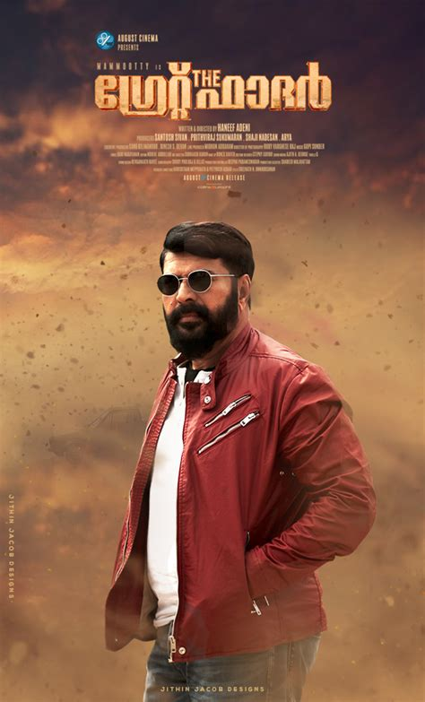 The Great Father Malayalam Movie Poster on Behance