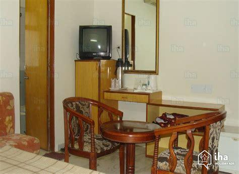 chambre habitat location maison dans une propriété privée à dausa iha 51102