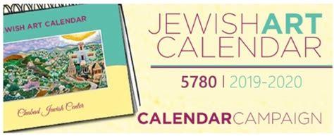 calendar occasions chabad jewish center martin
