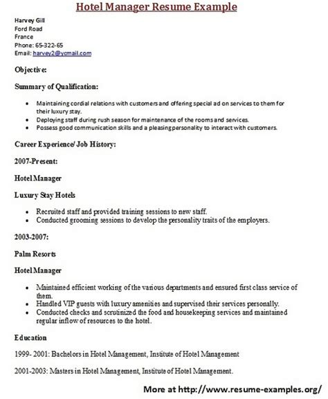 finding resumes on 50 best images about resume and cover letters on