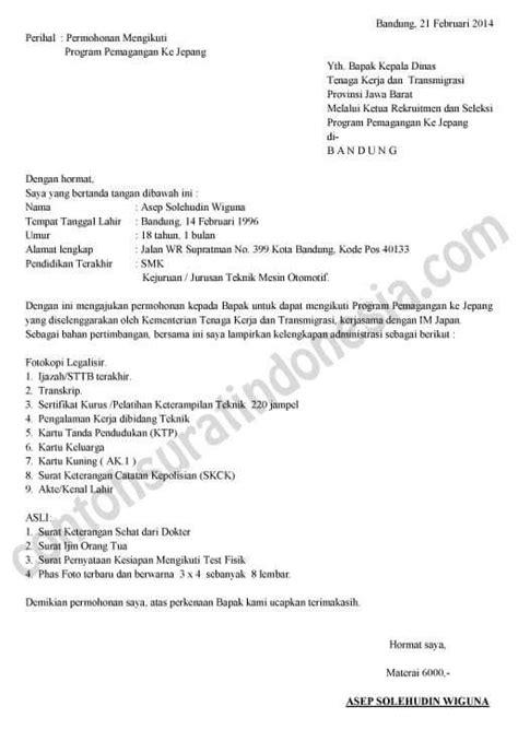 10+ Contoh Surat Permohonan Magang Kerja Terlengkap - Contoh Surat