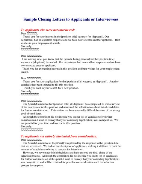 letter of recommendation format best font and size for