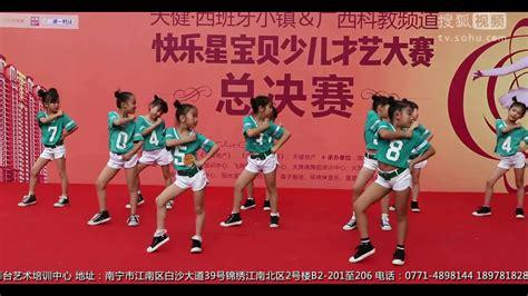《街舞啦啦操》-舞蹈视频-搜狐视频