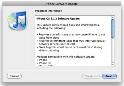 contacting the iphone software update server go update your iphone os to os 3 1 2 now apple gazette Conta