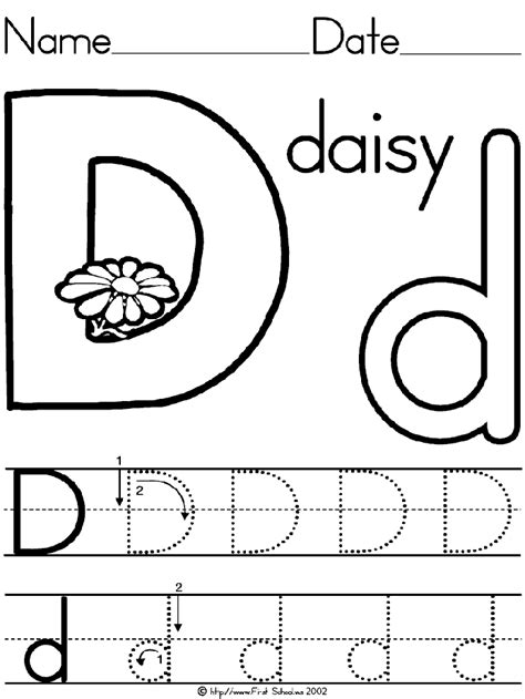 letter  daisy lesson plan printable activities poster