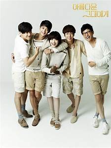 » To the Beautiful You » Korean Drama