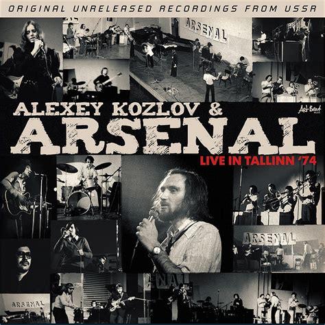 Скачивай и слушай бесплатно любимые песни и музыку группы Арсенал в формате mp3 на сайте Myzcloud.me