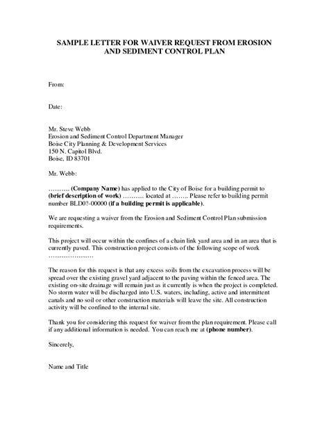 waiver letter sample coloring pages sample waiver