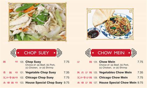 Chop Suey & Chow Mein   Golden Tao Restaurant