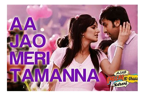 aa jao meri tamanna mp3 download