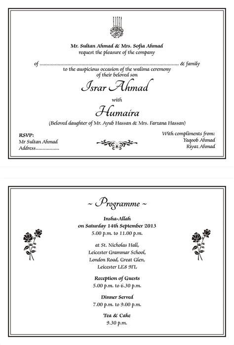 nikah invitation card urdu wordings   print