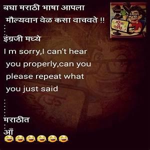 Whatsapp Funny ... Marathi Tapori Quotes